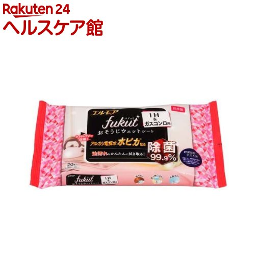 エルモア fukut おそうじシート IH&ガスコンロ用(20枚入)【エルモア】