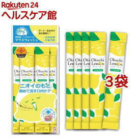 マウスウォッシュ オクチレモン 携帯用 口内洗浄液(5本*3袋セット)【more20】