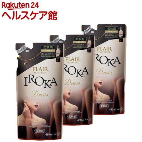 【訳あり】【アウトレット】フレア フレグランス IROKA(イロカ) ドレス アリュールローズの香り つめかえ用(480mL*3コセット)【フレア フレグランス】