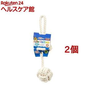 ドギーマン コットンボーループ(Sサイズ*2コセット)【ドギーマン コットンシリーズ】