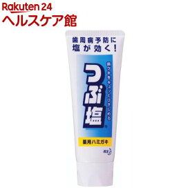 つぶ塩 薬用ハミガキ スタンディングチューブ(180g)【more30】