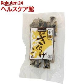 オーサワ 有機乾燥きくらげ (九州産)(20g)【オーサワ】