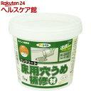 アサヒペン コンクリート床用穴うめ補修材 C004 グレー(1kg)【アサヒペン】