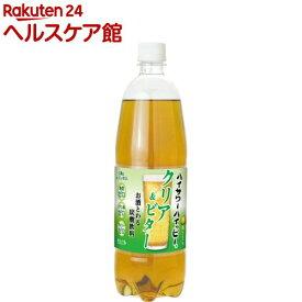 ハイサワーハイッピー クリア&ビター ペット(1000ml)【ハイサワー】