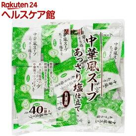 丸美屋 中華風スープ あっさり塩仕立て 業務用(2.5g*40食入)【丸美屋】