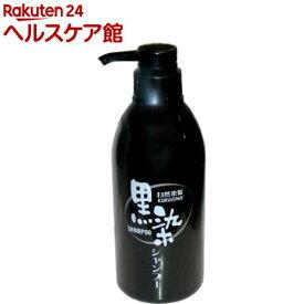 黒染シャンプー(500mL)