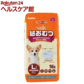 ペティオ ずっとね 老犬介護用 紙おむつ Lサイズ(16枚入)【more20】【ペティオ(Petio)】