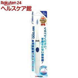 本格音波振動歯ブラシ プロソニック3 ブルー(1本入)【プロソニック】
