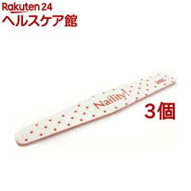 ネイリティー! ファイル 240G(1枚入*3コセット)【Naility!(ネイリティー)】