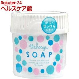 微香消臭剤 アットショウシュウ せっけんの香り(150g)【more99】