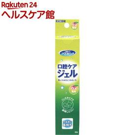 マウスピュア 口腔ケアジェル ウメ(40g)【マウスピュア】