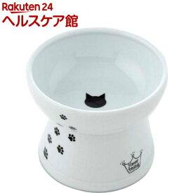 猫壱 ハッピーダイニング 脚付フードボウルL 猫柄 シリコン付き(1個)【猫壱】