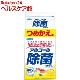 フマキラー アルコール除菌タオル つめかえ用 (シートタイプ)(80枚入)【フマキラー アルコール除菌シリーズ】
