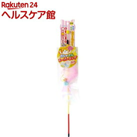 カシャぶんスーパーロング バード(1本入)【more30】