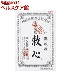 【第2類医薬品】救心(60粒)【救心】