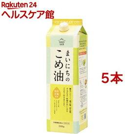 まいにちのこめ油(1500g*5本セット)【三和油脂】