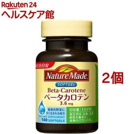 ネイチャーメイド ベータカロチン(140粒入*2コセット)【ネイチャーメイド(Nature Made)】