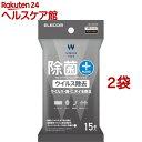 エレコム ウェットティッシュ 除菌 ウイルス除去 消臭 ハンディ WC-VR15PN(15枚入*2袋セット)【エレコム(ELECOM)】