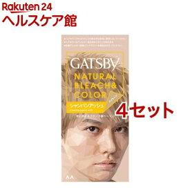 ギャツビー ナチュラルブリーチカラー シャンパンアッシュ(4セット)【GATSBY(ギャツビー)】