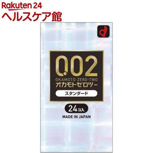うすさ均一0.02EX(24コ入)【0.02(ゼロツー)】