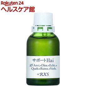 サポートチンクチャーHai(20ml)【HJオリジナルサポートチンクチャー】
