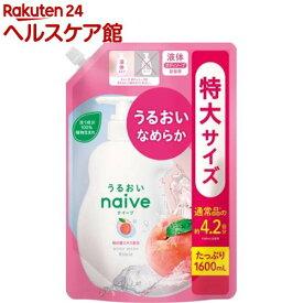 ナイーブ ボディソープ 桃の葉エキス配合 詰替用(1600mL)【ナイーブ】