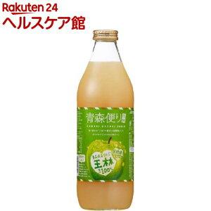 アオレン 青森便り 王林(1000ml*6本入)