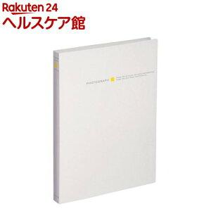 ハクバ ビュートプラス ポストカードサイズ80枚 ホワイト ABP-PC80WT(1冊入)【ハクバ(HAKUBA)】