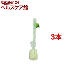 ビ・リーフ コップ洗い ロング(1本入*3コセット)【ビ・リーフ】
