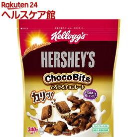 ケロッグ ハーシー チョコビッツ とろけるチョコレート(340g)【ケロッグ】