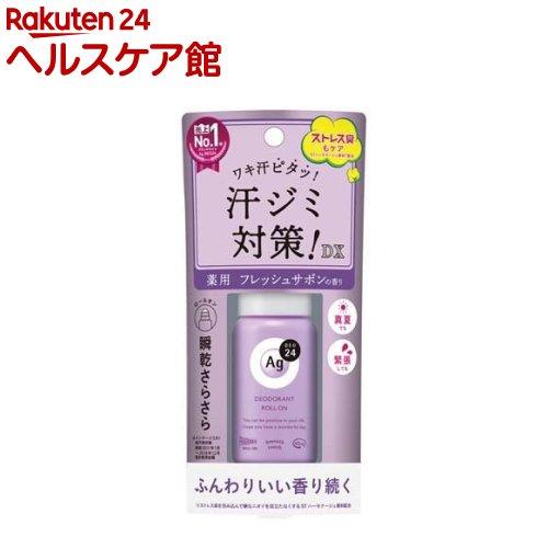 エージーデオ24 デオドラントロールオン EX フレッシュサボンの香り(40mL)【エージーデオ24】
