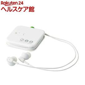 デジタル耳せん 白 MM1000(1コ入)