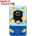 虫コナーズ プレシャスアロマ 100日プレミアムブーケの香り(虫よけ・消臭・芳香)(1コ入)【虫コナーズ】