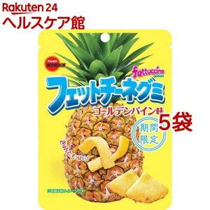 ブルボン フェットチーネグミ ゴールデンパイン味(50g*5袋セット)