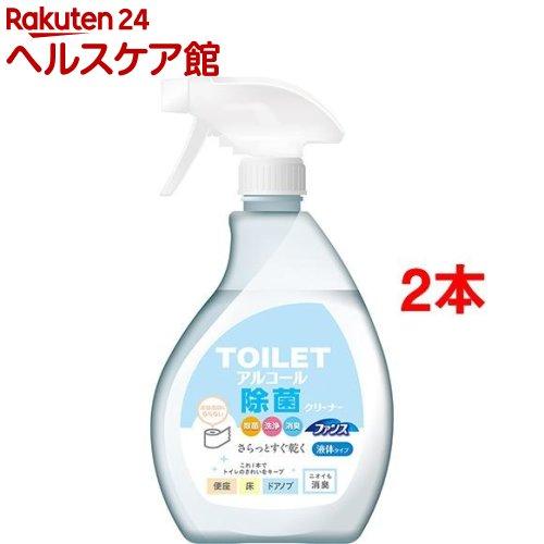 香りのファンス トイレ アルコール除菌クリーナー(400mL*2コセット)【ファンス】