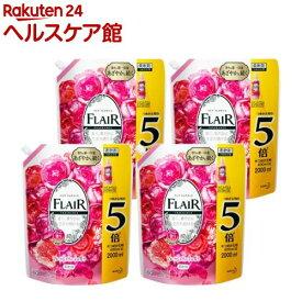 フレアフレグランス 柔軟剤 フローラル&スウィート つめかえ用 メガサイズ 梱販売用(2000ml*4袋入)【フレア フレグランス】