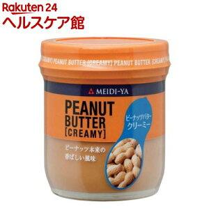 明治屋 MY ピーナッツバター クリーミー(200g)