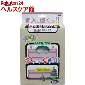 置くだけで嫌な虫逃げる 押入れ用 青森ヒバの香り(50g*2袋入)