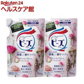 フレグランスニュービーズジェル 洗濯洗剤 フラワーリュクスの香り 詰め替え(715g*2コセット)【ニュービーズ】