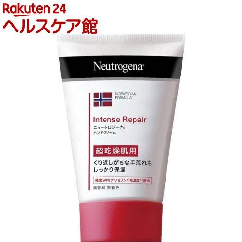 ニュートロジーナ ノルウェーフォーミュラ インテンスリペア ハンドクリーム(50g)【Neutrogena(ニュートロジーナ)】