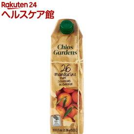 【訳あり】キオスガーデンズ 100%ストレート マンダリンオレンジジュース(1L*12本入)