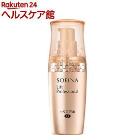 ソフィーナ リフトプロフェッショナル ハリ美容液EX(1本入)【ソフィーナ(SOFINA)】
