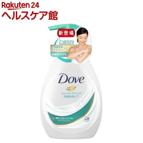ダヴ ボディウォッシュ センシティブマイルド ポンプ(500g)【ダヴ(Dove)】