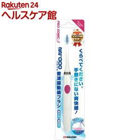 本格音波振動歯ブラシ プロソニック3 ピンク(1本入)【プロソニック】