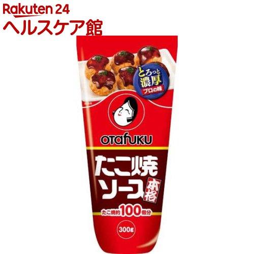 オタフク たこ焼ソース(300g)