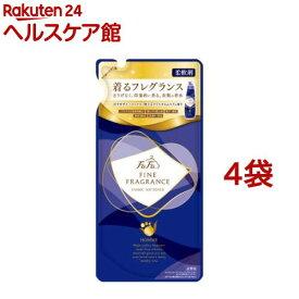 ファーファ ファインフレグランス オム 柔軟剤 詰替用(500ml*4コセット)【ファーファ】[柔軟剤]