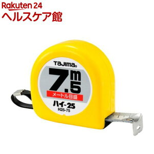 タジマ ハイ-25 7.5m メートル目盛 紙函 H25-75(1個)【タジマ】