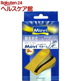モビ ヒールアップサポート かかと3cm L(1足分)【Movi(モビ フットケア)】