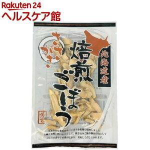 浅吉 北海道産乾燥焙煎ごぼう(50g)