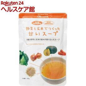 オーサワ 野菜と玄米でつくった甘いスープ(200g)【オーサワ】